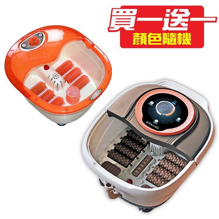 暖寶貝- 氣泡式旋鈕型SPA泡腳機(買一送一)
