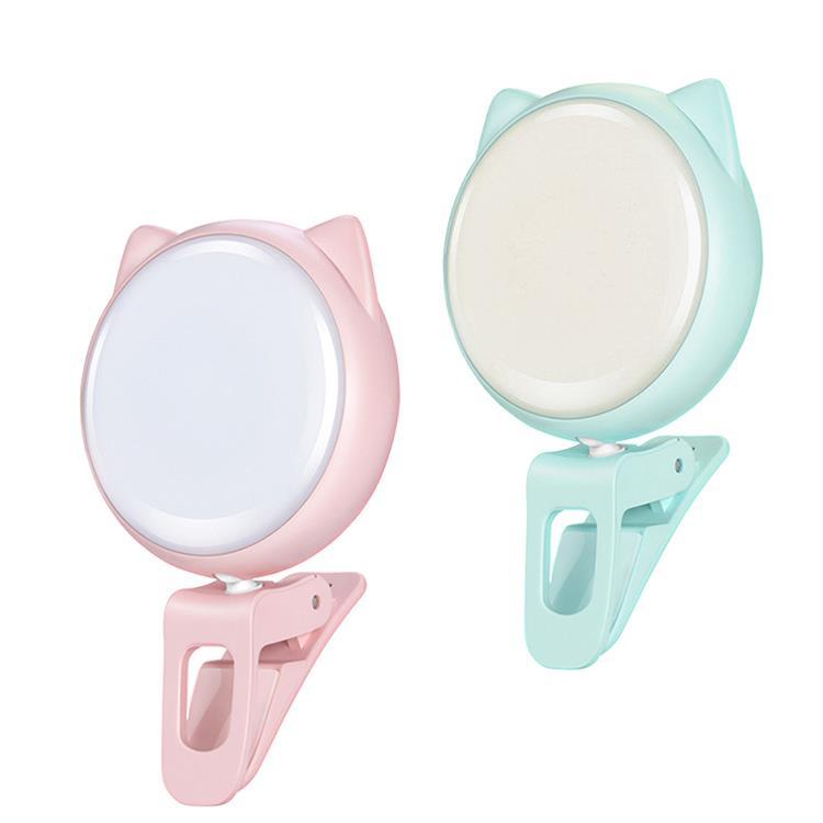 九段燈效 可調角度 療癒貓頭LED補光神器-粉色