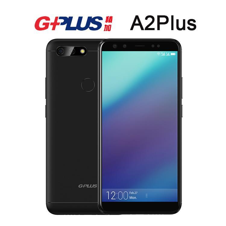 GPLUS A2 Plus(4G/64G)6吋18:9螢幕雙卡機贈原廠皮套+鋼化保貼+果凍套