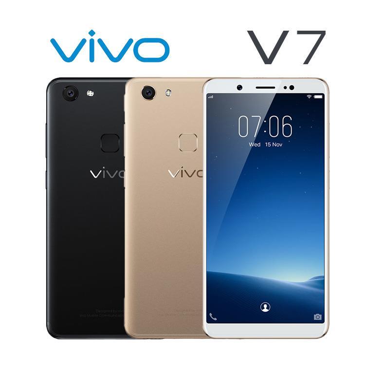 VIVO V7 全螢幕5.7吋雙卡美顏機(4G/32G)※送自拍桿+內附保護套※
