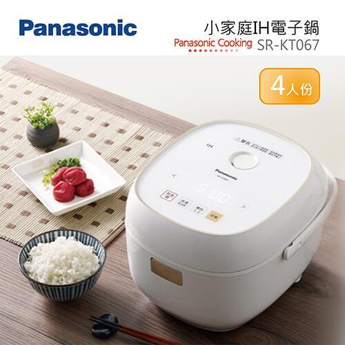 Panasonic 國際牌 IH電子鍋 SR-KT067 壓力鍋
