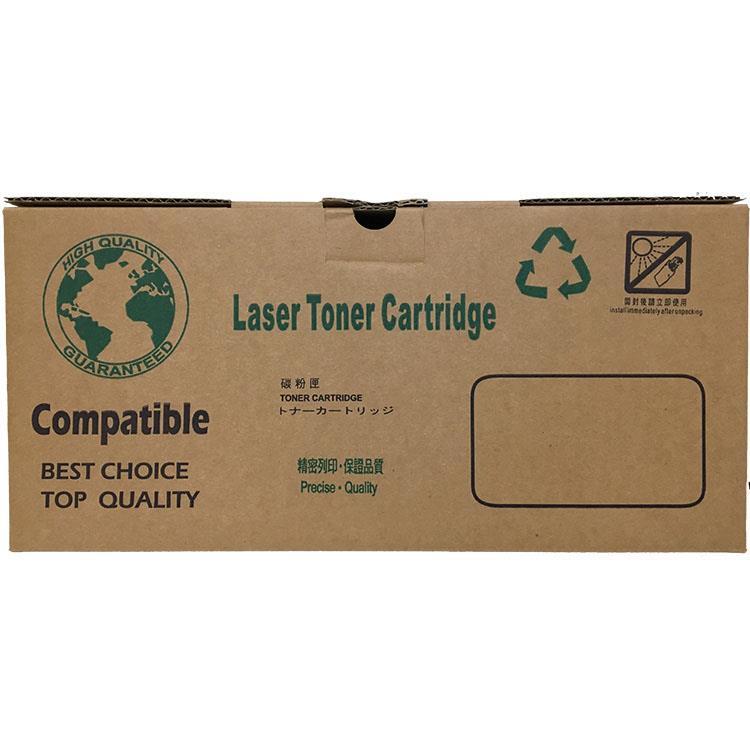 威鵬|適用於Fuji Xerox CT201117 環保碳粉匣(黃色)