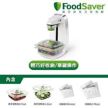 型男大主廚吳秉承-美國FoodSaver 輕巧型真空保鮮機FM1200(豪華組)-白