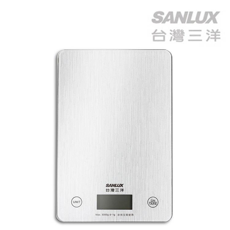 SANLUX台灣三洋 數位料理秤 SYES-K451