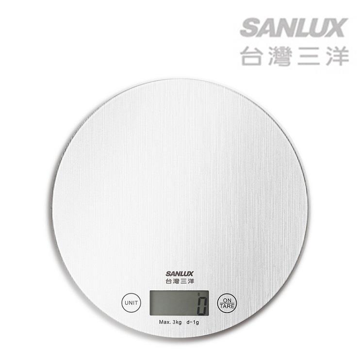 SANLUX台灣三洋 數位料理秤 SYES-K452