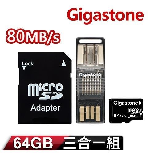 Gigastone立達 64GB MicroSDHXC UHS-1 記憶卡(附轉卡+OTG讀卡)