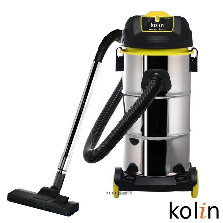 歌林kolin-乾濕吹吸塵器KTC-UD1801