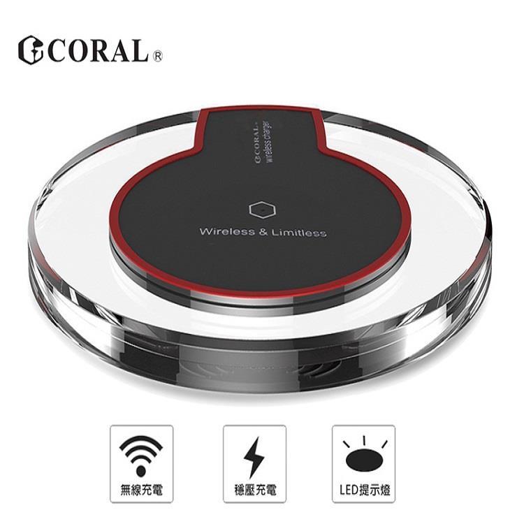 CORAL W2 手機無線充電器