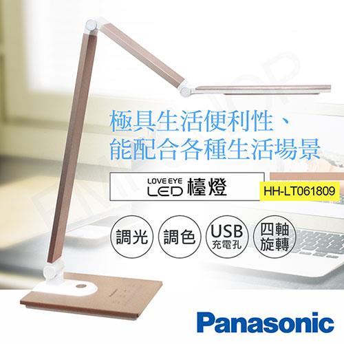 【國際牌Panasonic】觸控式四軸旋轉LED檯燈 HH-LT061809 (金)