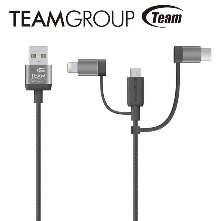 TEAM十銓科技 MFi認證 Lightning + USB Micro-B + Type-C 三合