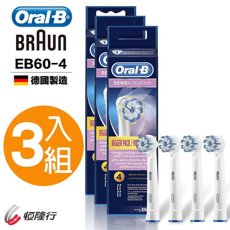 德國百靈歐樂B-超細毛護齦刷頭EB60-4 (3卡12入)