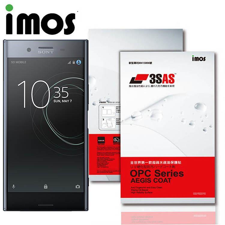 iMOS Sony Xperia XZ Premium 3SAS 螢幕保護貼