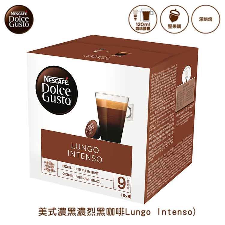 雀巢咖啡-美式濃黑濃烈咖啡膠囊 (一組3盒)