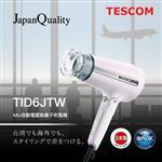 TESCOM MIJ自動電壓負離子吹風機 TID6JTW
