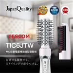 TESCOM MIJ自動電壓椿油造型整髮梳TIC6JTW