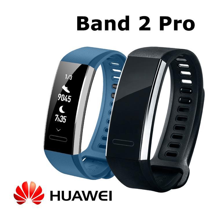 Huawei Band 2 Pro 運動型GPS智慧手環
