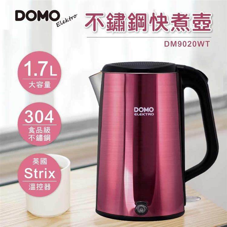 DOMO-1.7L不鏽鋼快煮壺DM9020WT