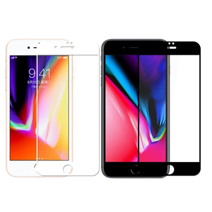 【Q&K】全覆蓋霧面iPhone7/8 (4.7吋)防指紋9H鋼化保護貼