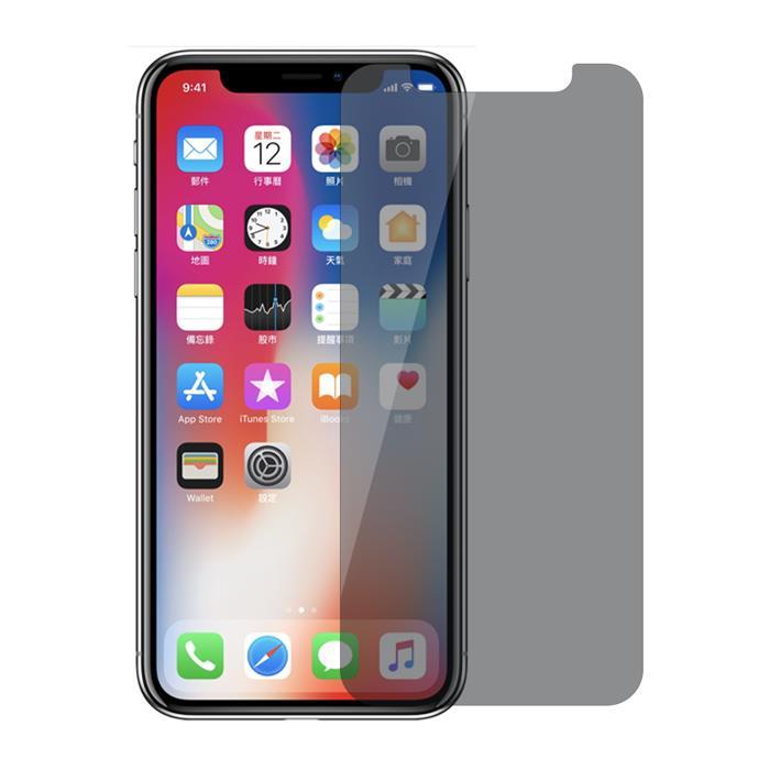 【Q&K】防窺高透iPhoneX鋼化玻璃保護貼
