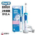 德國百靈歐樂B-新動感超潔電動牙刷D12.A