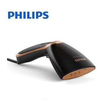 PHILIPS 飛利浦手持式蒸汽掛燙機 GC362/83