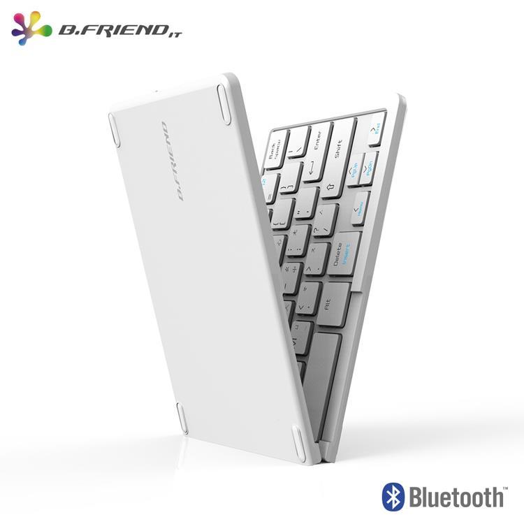 B.Friend BT-1245S一對三摺疊藍牙鍵盤