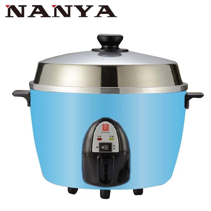 【南亞牌】10人份不鏽鋼電鍋 EC-210-Tiffany藍