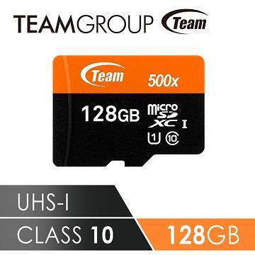 Team十銓科技 500X MicroSDHC UHS-I 超高速記憶卡(附贈轉卡) 128GB