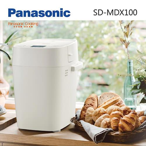 Panasonic 國際牌 SD-MDX100 1斤變頻製麵包機