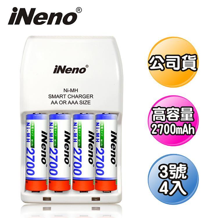 【iNeno】高容量鎳氫充電電池(3號4入)+LED四插槽充電器(620D)