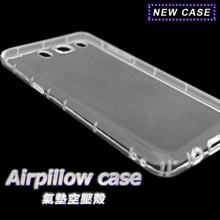Samsung Galaxy Note 5 TPU 防摔氣墊空壓殼