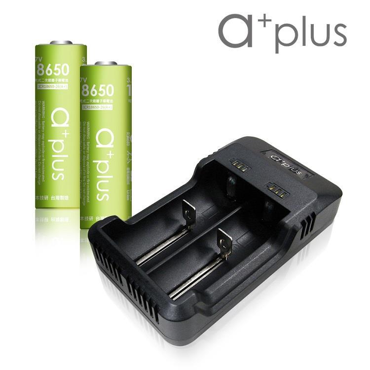 a+plus 18650智能充電組(充電器+18650電池**2)