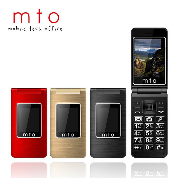 MTO M518 雙螢幕單卡摺疊機
