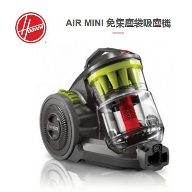 【HOOVER】Air Mini免集塵袋龍捲風式多重氣旋集塵吸塵器(HC-AM-TWA)
