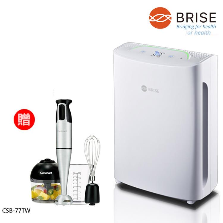 BRISE C200 全球第一台人工智慧醫療級空氣清淨機(含一年份濾網+送手持攪拌棒)