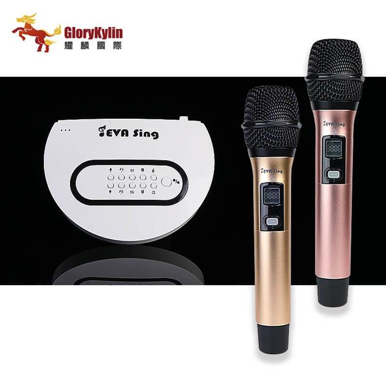 GKI耀麟國際 EVASing家庭K歌 電視專用麥克風影音套組 雙麥組 在家也能唱歌