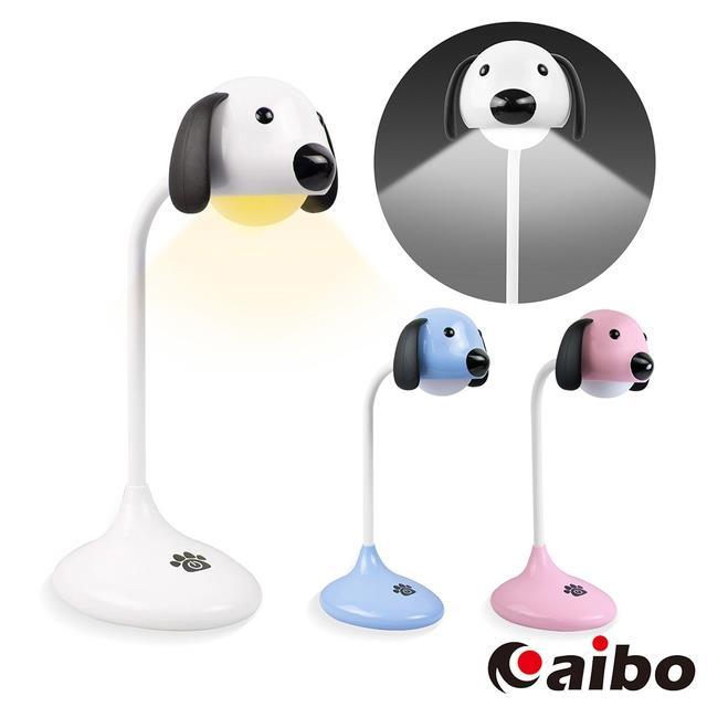 療癒系趴趴狗 USB充電式 觸控可調光檯燈(2種色溫可切換)