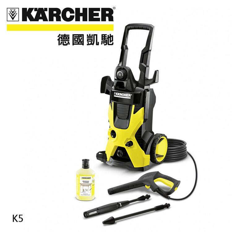 (買就送)【Karcher德國凱馳】K5 冷水高壓清洗機 清洗機 洗車機 (原廠公司貨)