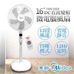 【美的Midea】16吋DC直流微電腦風扇 FS40-16CR