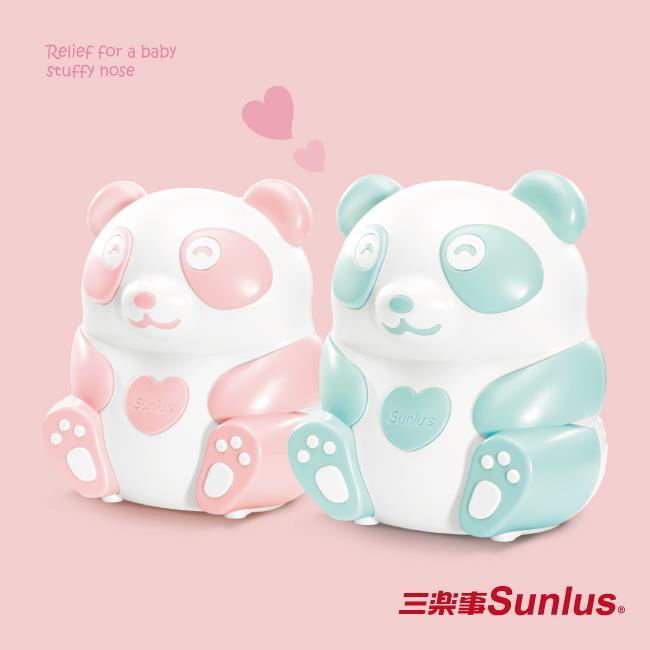 Sunlus三樂事 熊貝比電動吸鼻器-兩色
