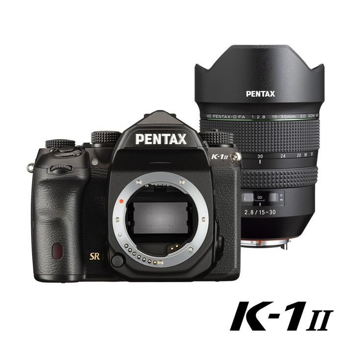 PENTAX K-1 II+HD15-30/2.8 全片幅大光圈廣角變焦鏡組(公司貨)