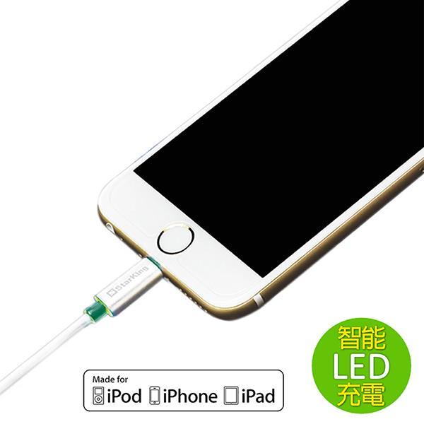 【SK】Apple Lighting 8Pin原廠授權專利LED發光 15公分充電傳輸線