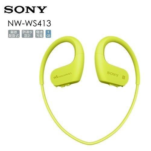 4GB SONY 無線入耳頸掛耳機 NFC 防水 運動 藍芽耳機 NW-WS413