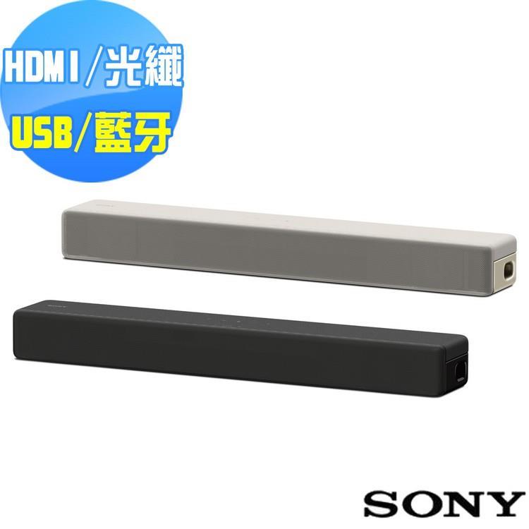 SONY  SOUND BAR 單件式環繞音響 HT-S200F