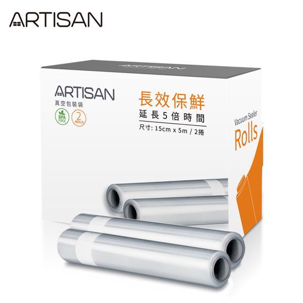 【ARTISAN】真空包裝袋15CM-2卷入(ARVBR1505)