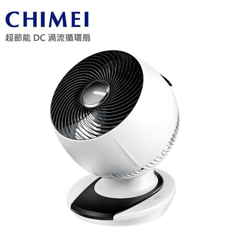 CHIMEI 奇美 DF-10A0CD 10吋 3D立體擺頭DC循環扇