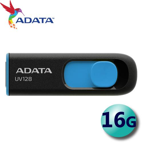 ADATA 威剛 16GB UV128 USB3.2 隨身碟