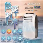 SANSUI山水 SSA-110 冷暖型移動式冷氣 SAC63 升級款 SSA110