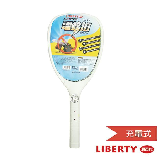 LIBERTY 利百代 大網面外接充電式電蚊拍-白 LB-314W