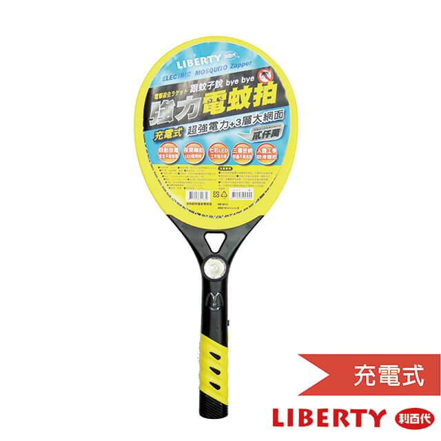 LIBERTY 利百代 大網面外接充電式電蚊拍-黃 LB-314Y